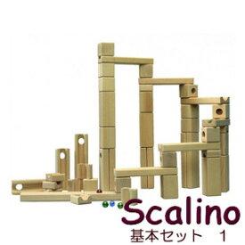 スカリーノ(scalino)基本セット1
