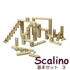 スカリーノ3(scalino)基本セット