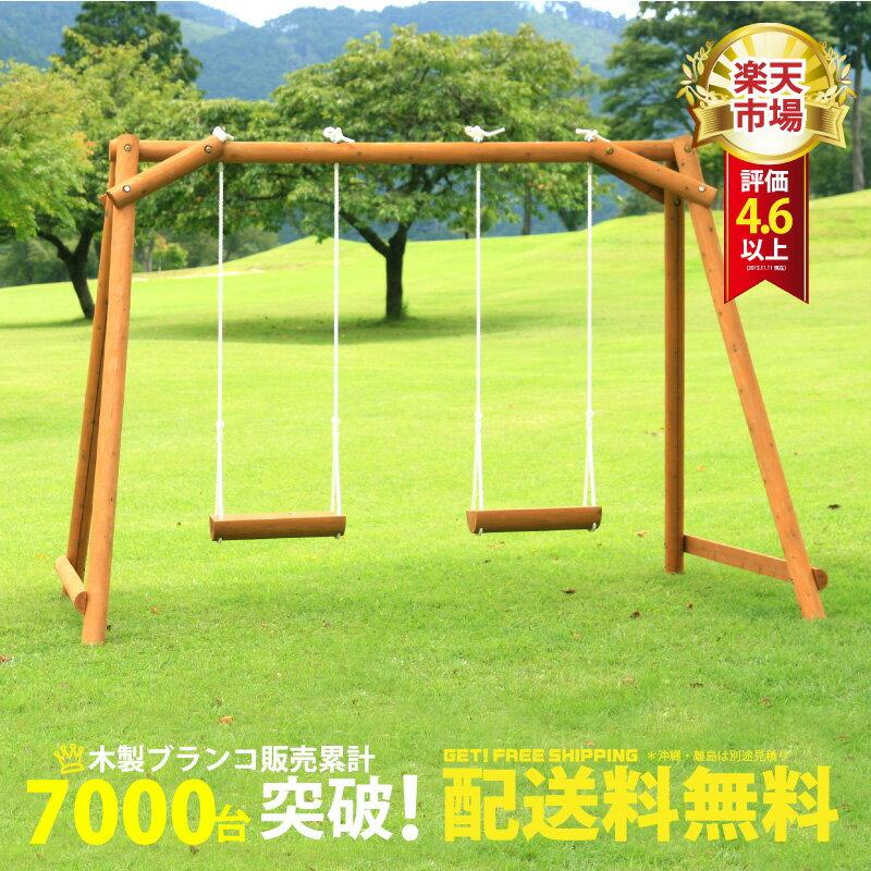 【二人乗り】 木製 ブランコ カーキ 家庭用 防腐加工処理済