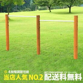 【ニ連】 木製 鉄棒 (小) カーキ スチールバー 防腐加工処理済