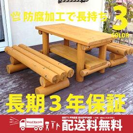 木製 ガーデンテーブル セット カーキ 防腐加工処理済