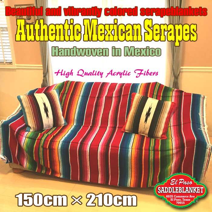 エルパソ サドルブランケット メキシカン サラペ ブランケット(レッド) 150cm×210cm 手織り メキシコ製
