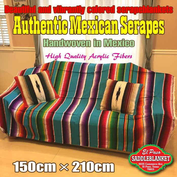 エルパソ サドルブランケット メキシカン サラペ ブランケット(ターコイズ) 150cm×210cm 手織り メキシコ製