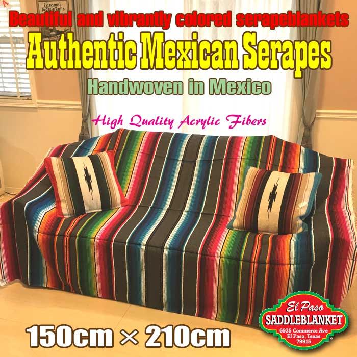 エルパソ サドルブランケット メキシカン サラペ ブランケット(グレー) 150cm×210cm 手織り メキシコ製