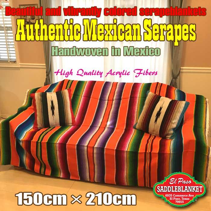 エルパソ サドルブランケット メキシカン サラペ ブランケット(オレンジ) 150cm×210cm 手織り メキシコ製