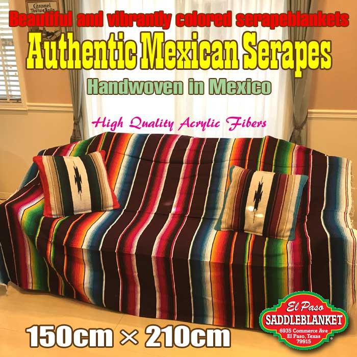 エルパソ サドルブランケット メキシカン サラペ ブランケット(ブラウン) 150cm×210cm 手織り メキシコ製