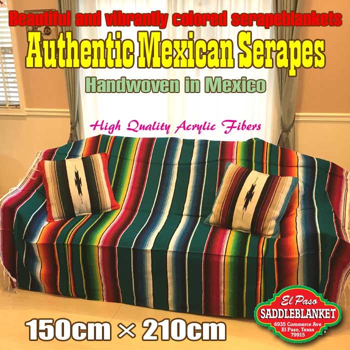 エルパソ サドルブランケット メキシカン サラペ ブランケット(ティール) 150cm×210cm 手織り メキシコ製