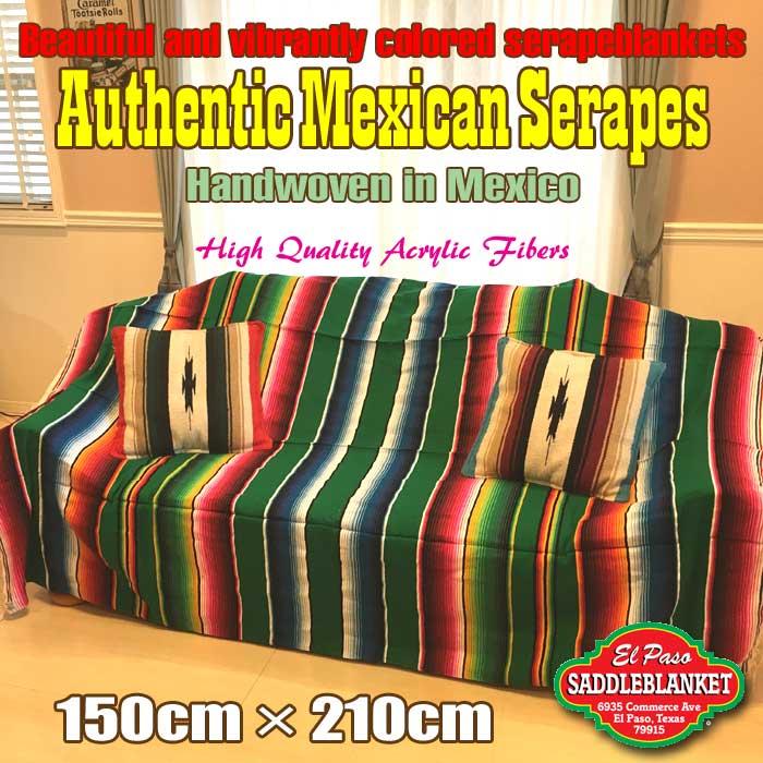エルパソ サドルブランケット メキシカン サラペ ブランケット(グリーン) 150cm×210cm 手織り メキシコ製