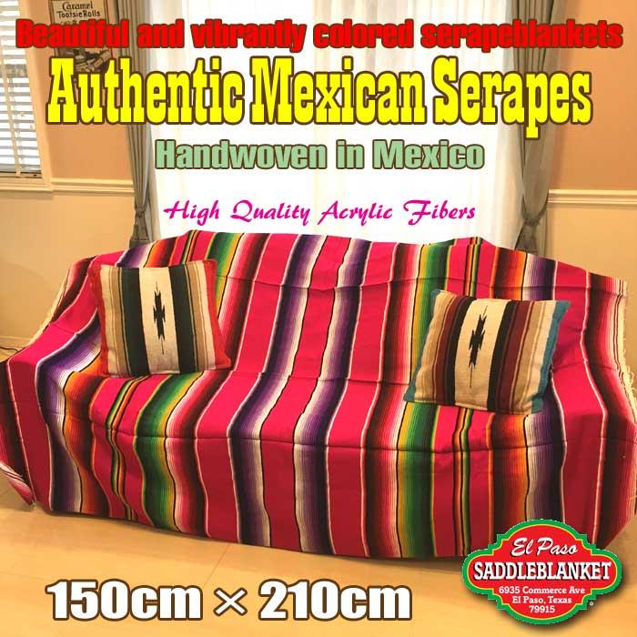 エルパソ サドルブランケット メキシカン サラペ ブランケット(ピンク) 150cm×210cm 手織り メキシコ製