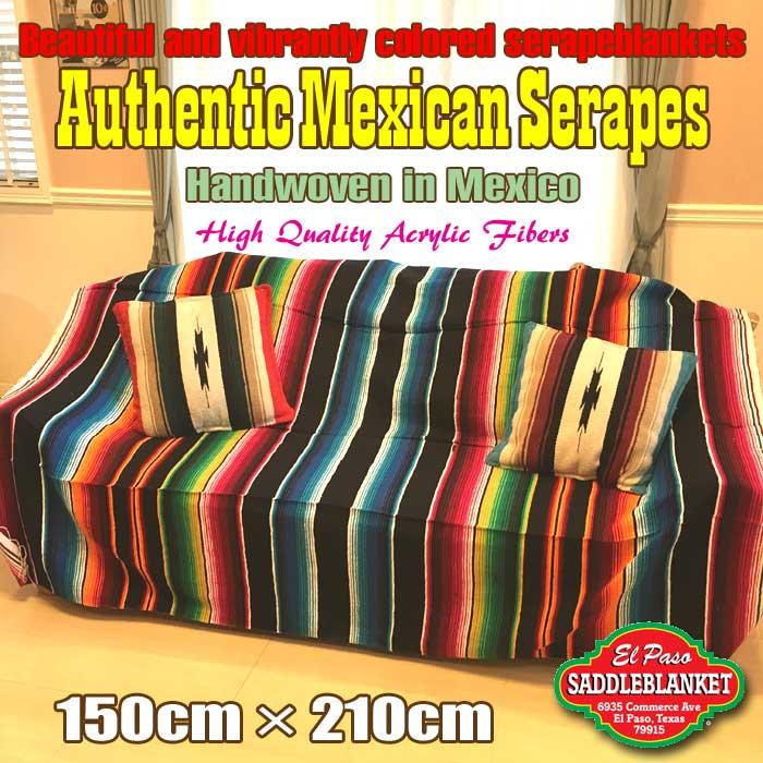 エルパソ サドルブランケット メキシカン サラペ ブランケット(ブラック) 150cm×210cm 手織り メキシコ製