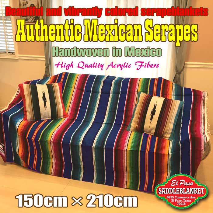 エルパソ サドルブランケット メキシカン サラペ ブランケット(ブルー) 150cm×210cm 手織り メキシコ製