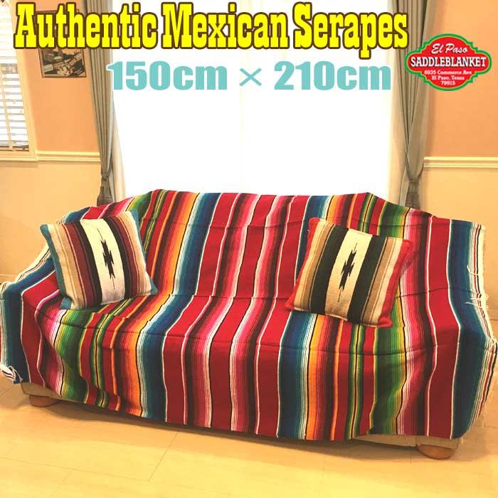 エルパソ サドルブランケット メキシカン サラペ ブランケット(レッド) 150cm×210cm 手織り メキシコ製 ネイティブ柄 ラグ キャンプ