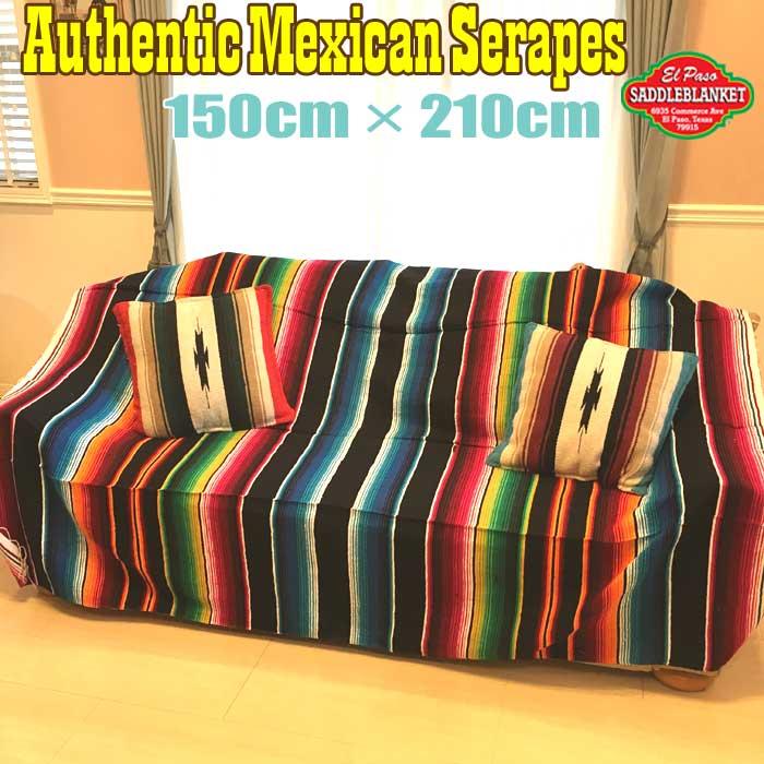 エルパソ サドルブランケット メキシカン サラペ ブランケット(ブラック) 150cm×210cm 手織り メキシコ製 ネイティブ柄 ラグ キャンプ
