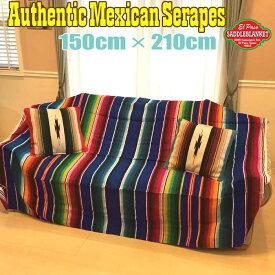 エルパソ サドルブランケット メキシカン サラペ ブランケット(ブルー) 150cm×210cm 手織り メキシコ製 ネイティブ柄 ラグ キャンプ