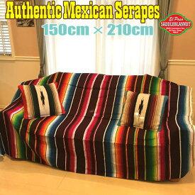 エルパソ サドルブランケット メキシカン サラペ ブランケット(ブラウン) 150cm×210cm 手織り メキシコ製 ネイティブ柄 ラグ キャンプ