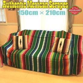 エルパソ サドルブランケット メキシカン サラペ ブランケット(グリーン) 150cm×210cm 手織り メキシコ製 ネイティブ柄 ラグ キャンプ