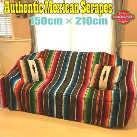 エルパソ サドルブランケット メキシカン サラペ ブランケット(グレー) 150cm×210cm 手織り メキシコ製 ネイティブ柄 ラグ キャンプ