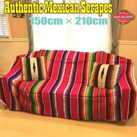エルパソ サドルブランケット メキシカン サラペ ブランケット(ピンク) 150cm×210cm 手織り メキシコ製 ネイティブ柄 ラグ キャンプ