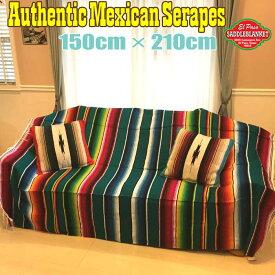 エルパソ サドルブランケット メキシカン サラペ ブランケット(ティール) 150cm×210cm 手織り メキシコ製 ネイティブ柄 ラグ キャンプ
