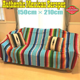 エルパソ サドルブランケット メキシカン サラペ ブランケット(ターコイズ) 150cm×210cm 手織り メキシコ製 ネイティブ柄 ラグ キャンプ