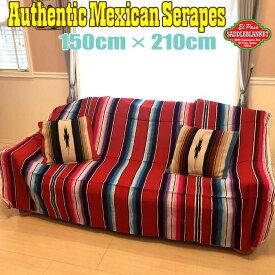 エルパソ サドルブランケット メキシカン サラペ ブランケット(レッドB) 150cm×210cm 手織り メキシコ製 ネイティブ柄 ラグ キャンプ