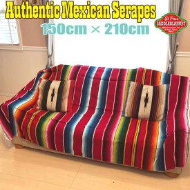 エルパソ サドルブランケット メキシカン サラペ ブランケット(レッドD) 150cm×210cm 手織り メキシコ製 ネイティブ柄 ラグ キャンプ