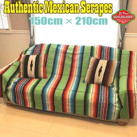 エルパソ サドルブランケット メキシカン サラペ ブランケット(ライトグリーン) 150cm×210cm 手織り メキシコ製 ネイティブ柄 ラグ キャンプ