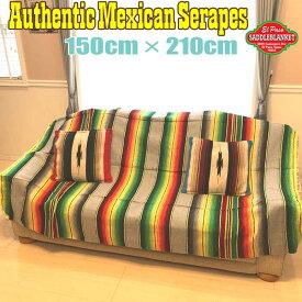 エルパソ サドルブランケット メキシカン サラペ ブランケット(ライトグレー) 150cm×210cm 手織り メキシコ製 ネイティブ柄 ラグ キャンプ