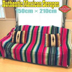 エルパソ サドルブランケット メキシカン サラペ ブランケット(ピンクB) 150cm×210cm 手織り メキシコ製 ネイティブ柄 ラグ キャンプ