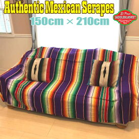 エルパソ サドルブランケット メキシカン サラペ ブランケット(パープルB) 150cm×210cm 手織り メキシコ製 ネイティブ柄 ラグ キャンプ