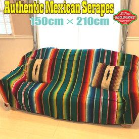 エルパソ サドルブランケット メキシカン サラペ ブランケット(ティールグリーンB) 150cm×210cm 手織り メキシコ製 ネイティブ柄 ラグ キャンプ