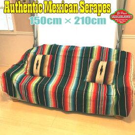 エルパソ サドルブランケット メキシカン サラペ ブランケット(ハンターグリーン) 150cm×210cm 手織り メキシコ製 ネイティブ柄 ラグ キャンプ