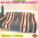 エルパソ サドルブランケット ネイティブ柄 ラグ キャンプ ダイヤモンド センター ブランケット (グレー) 150cm×210cm