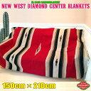 エルパソ サドルブランケット ネイティブ柄 ラグ キャンプ 大人気 ダイヤモンドセンターブランケット (レッド) 150cm×210cm