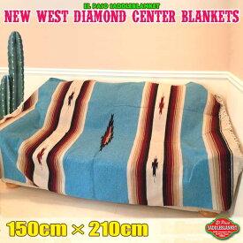 エルパソ サドルブランケット ネイティブ柄 ラグ キャンプ ダイヤモンド センター ブランケット (ターコイズ) 150cm×210cm