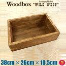 オリジナルアンティーク調ウッドボックス木箱プランター【ワイルドウエスト】Mサイズ(ウエスタン)