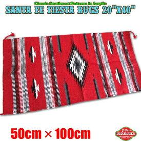 エルパソ サドルブランケット ネイティブ柄 ラグ サンタフェ フィエスタ ラグマット Sサイズ (F28) 50cm×100cm