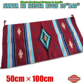 エルパソ サドルブランケット ネイティブ柄 ラグ サンタフェ フィエスタ ラグマット Sサイズ (H26) 50cm×100cm