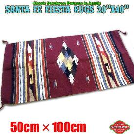 エルパソ サドルブランケット ネイティブ柄 ラグ サンタフェ フィエスタ ラグマット Sサイズ (H47) 50cm×100cm