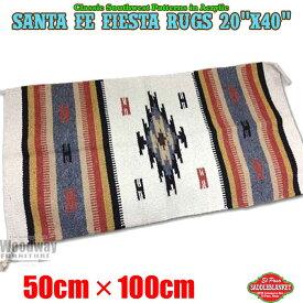 エルパソ サドルブランケット ネイティブ柄 ラグ サンタフェ フィエスタ ラグマット Sサイズ (H53) 50cm×100cm