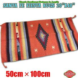 エルパソ サドルブランケット ネイティブ柄 ラグ サンタフェ フィエスタ ラグマット Sサイズ (H54) 50cm×100cm