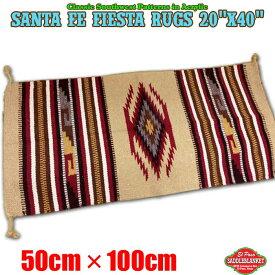 エルパソ サドルブランケット ネイティブ柄 ラグ サンタフェ フィエスタ ラグマット Sサイズ (H56) 50cm×100cm