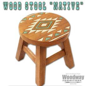 アンティーク調 木製 ラウンド スツール (ネイティヴ)天然木 木製スツール ウッドスツール ネイティブ柄 イス 腰掛け 踏み台 ステップ ディスプレイ ガーデニング 園芸
