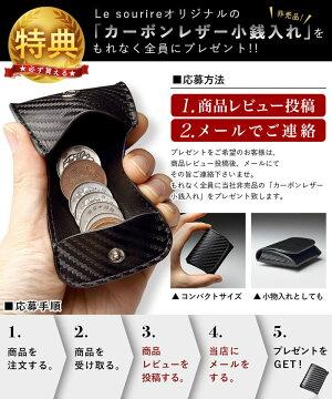 極小財布小銭入れコインケースコンパクト使いやすいメンズLesourireビジネスマン小さい本革革財布レザーブランドビジネスギフトプレゼントコンパクト小さい財布送料無料