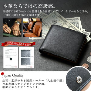 財布メンズ二つ折り本革カード18枚収納Lesourire