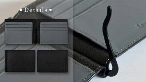 マネークリップ財布メンズ二つ折り本革レザーLesourire