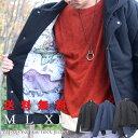 再販決定!『完全オリジナル!』ガッツリ防寒、しっかりお洒落!!ジップアップボリュームネックジャケット☆ ジャケット メンズ アウター メンズ アウター 冬 冬服 メンズ 中綿ジャケット ジャケット 中