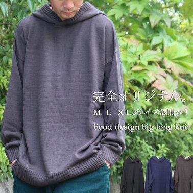 https://image.rakuten.co.jp/woodwhichflows/cabinet/img26/wo-0077.jpg