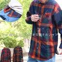 『完全オリジナル!』AW!!ビッグチェックシャツ☆ [M便 1/1] シャツ チェック柄 チェック柄シャツ メンズ ビッグシャツ メンズ ゆったり感 個性的 秋服 メンズ 冬服 メンズ ダークチェックシャツ シャツ ゆったり シャツ 綿 チェック柄 メンズ