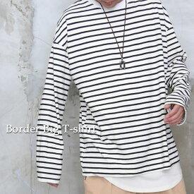 『清潔感を纏った大人のボーダー使い』AW!!ボーダービッグTシャツ☆ トップス メンズ Tシャツ メンズ シンプル Tシャツ ビッグ Tシャツ ボーダー Tシャツ ゆったり スッキリ コットン ドロップショルダー インナー 秋服 メンズ 冬服